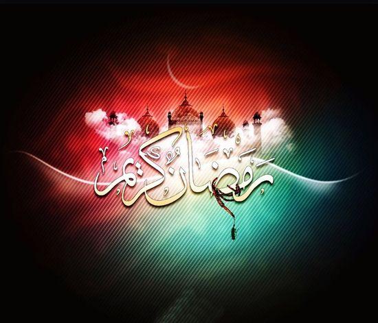 Ramadan Kareem Ramadan Mubarak Ramadan  Blessed  Fastingmonth Fasting London PROUDTOBEMUSLIM♡♥♡♥