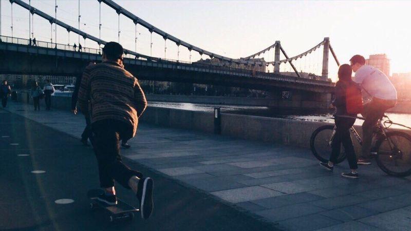 Moscow Gorky Park Muzeonpark Skateboarding Skate Live For The Story