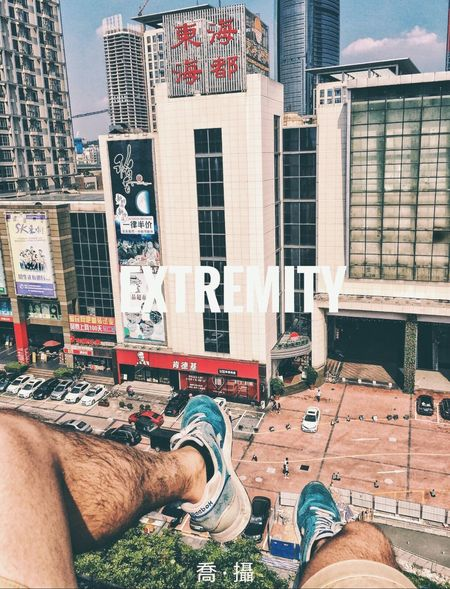 Out Of The Box Reebok DONGGUAN, CHINA City One Person Building Exterior Climb Up!