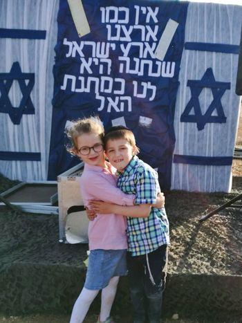 יום העצמאות 2017 🍾🎇🎉❤ Two People Child Childhood Full Length Text Casual Clothing Boys People Standing Togetherness Day Outdoors Adult First Eyeem Photo
