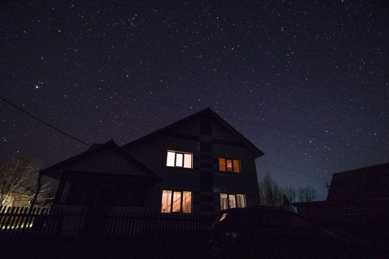 Night Scene. Beauty Night City Yekaterinburg