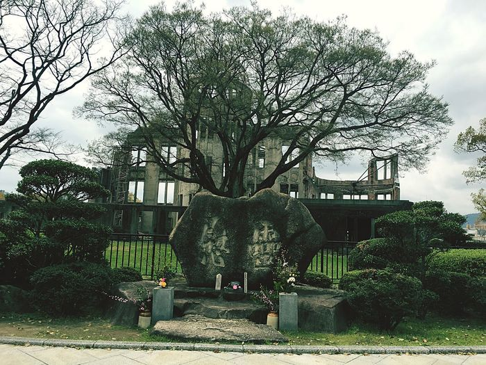 Neighborhood Map Tree Sculpture Branch Built Structure Statue Architecture Outdoors Day Building Exterior Bare Tree No People Sky Growth Nature