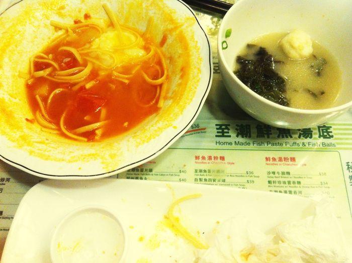 HongKong Cuisine Cuihua Hongkstyle Food Chinese Cuisine