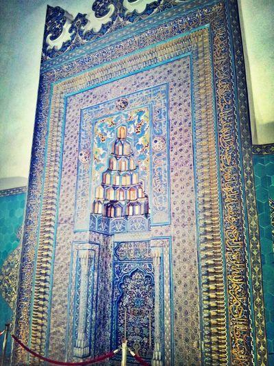 Mosque Relaxing Art