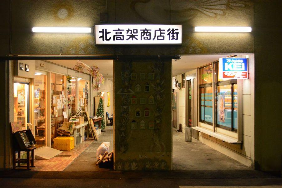 とある夜の商店街。 Shop Beppu Oita 商店街 北高架商店街 別府 大分 First Eyeem Photo