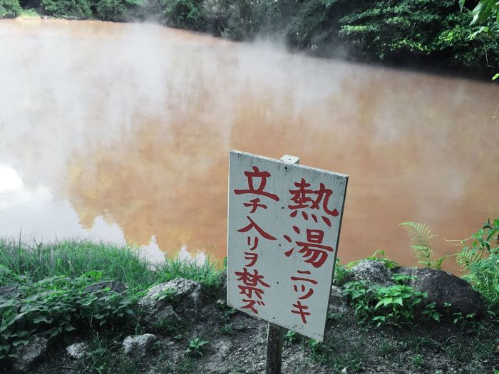 Sign Board By Bloody Pond Hell