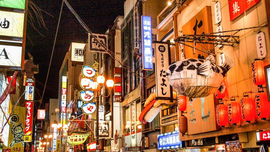 City Life Japanese Neon Kuidaore Neon Lights Night Out OSAKA Osaka,Japan Restraunt Signs