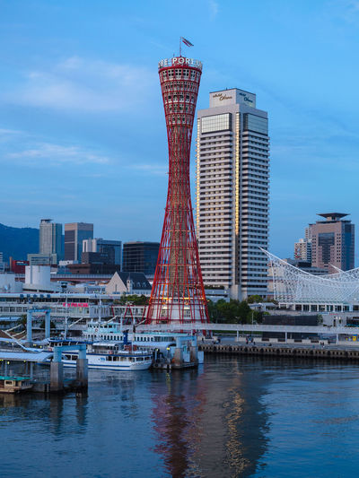 Architecture Built Structure City Harbor Kobe Port Tower Kobe-shi,Japan Landmark Port Reflection Sky Sunset Tower Travel Destinations Water Water Reflections Waterfront