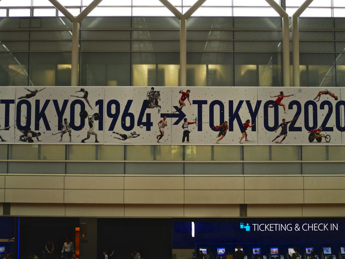 break time : 1964 Summer Olympics In Tokyo, from October 10 1964. The Olympic Games of 2020 will be held in Tokyo again. take a photo October 10 2016, LUMIX GX1+Kitlens 35mm de Good evening. 35mm Building Exterior Graphic Haneda Airport Indoors  October 2016 Sports In Motion Tokyo2020 Walking Around Taking Pictures Wall Art 羽田空港第2ターミナル