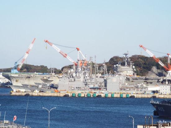 Japan Yokosuka Navy Warship Waterfront
