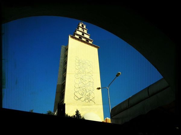 Mosque Blue Sky Calligraffiti Abo Elseed