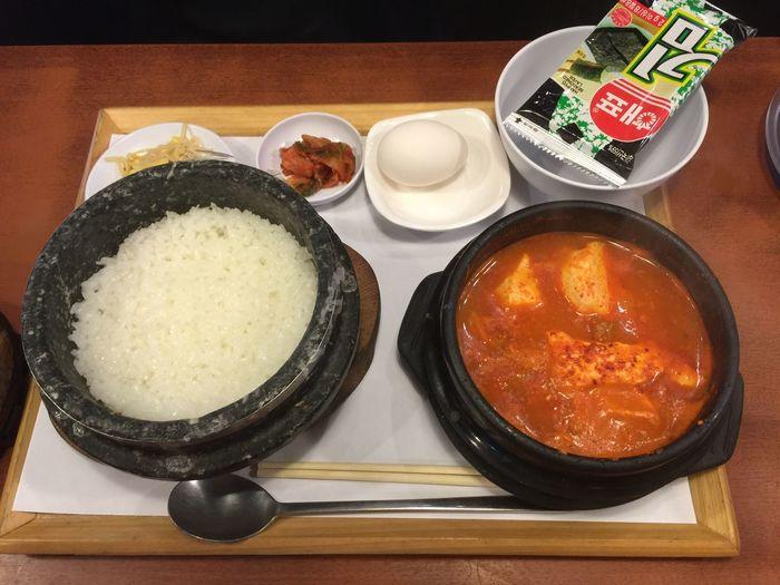 Korian Food