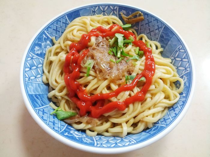 Eating Traditonal Taiwan