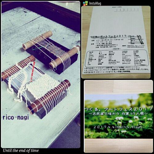 手織り器の他には糸紡ぎ器作ってみたいなー✨ Hand Made Rico-nagi Information ノコギリ屋根工場 ワークショップ のこ座 平松毛織 https://m.facebook.com/story.php?story_fbid=1903091893295145&substory_index=0&id=1646489745622029