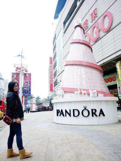 Pandora 巨城外