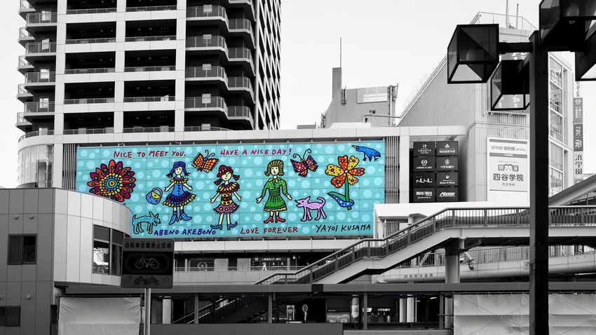 Abeno/Osaka, rambling with a Leica Q : Wall Art Kusama Yayoi 草間彌生 Building Exterior Communication Text Outdoors Architecture Streetphoto_color Part Color EyeEm Best Edits Q typ116 28mm 16:9 Crop April 2017 walking around the City Abeno OSAKA Japan Scenery