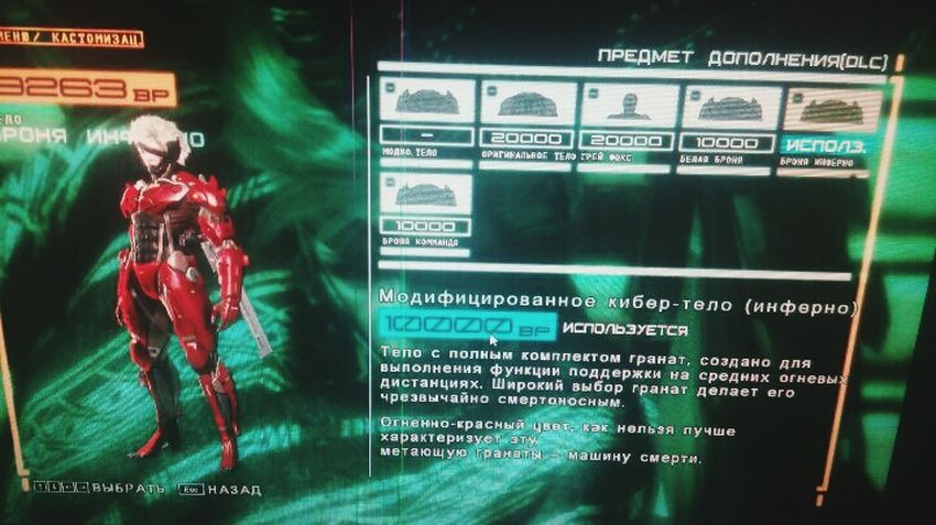 Hi! Hello World Enjoying Life Computergames Japan Japanese  People One Person Only Men Cyborg Jack Raiden Metalgear