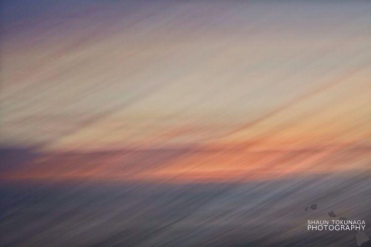 Coucher du Soleil Hachuré Abstract Sunset Art Icm