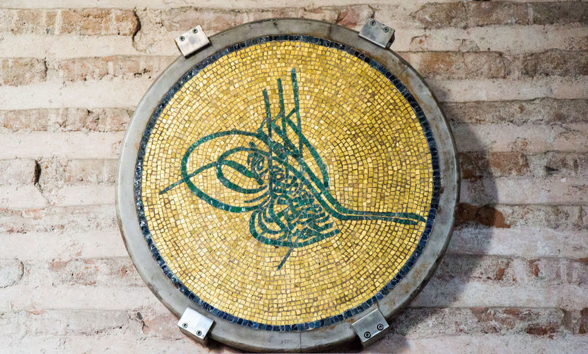 Ottoman Sign Sultanahmet Architecture Circle Day No People Outdoors Pattern Signiture Tuğra