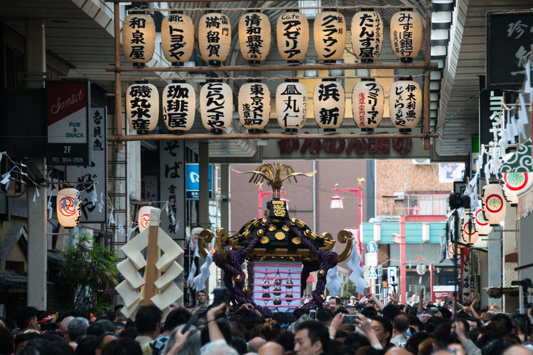 Asakusa,tokyo,japan Happy People Lanterns And Portable Shrine Mikoshi Portable Shrine Of The Mall Tokyo Street Photography Tokyo,Japan 三社祭