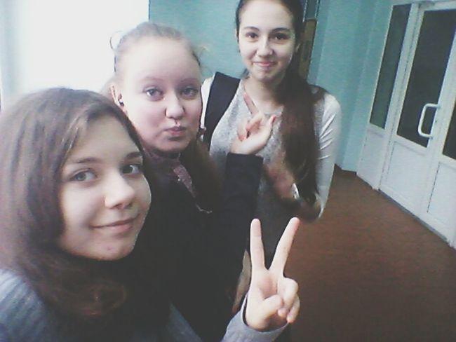Fun Friends School LOL