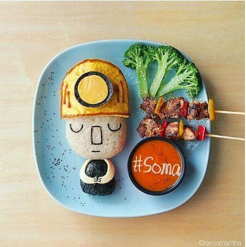 Soma Somayıunutma 301 Türkiye Artfood