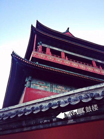1 night in BJ Enjoying Life Seeing The Sights Beijing By Night Hutong Drum Tower China Photos