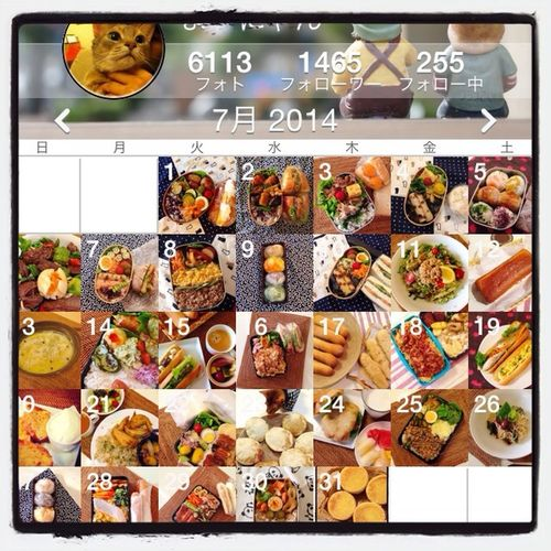 July Bread お弁当 Lunch Box Monthly Photobook