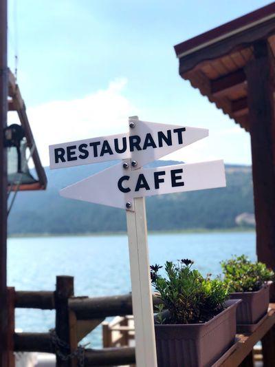 Restaurant or