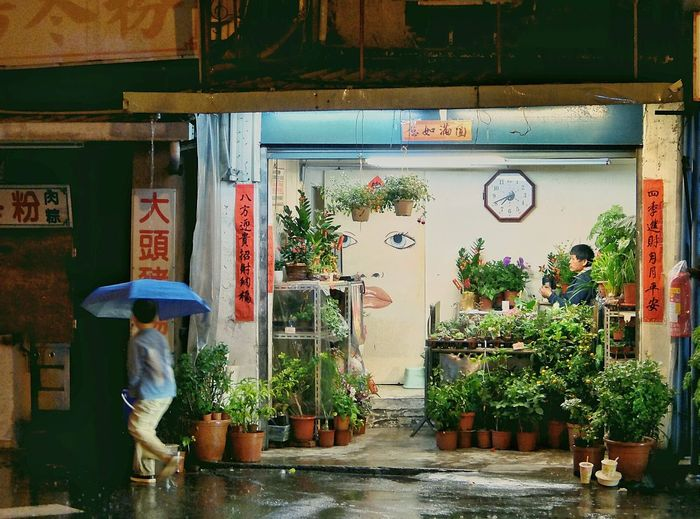 Flowershop Rainday People People Watching People Photography Darkness And Light Light And Shadow Landscape Street Photography Streetphotography Streetphoto_color Everybodystreet Eye4photography  EyeEm Best Shots EyeEm Gallery Showcase March The Street Photographer - 2016 EyeEm Awards Photography In Motion capturing motion People And Places The Color Of Business 2016.03.13 at 社子街