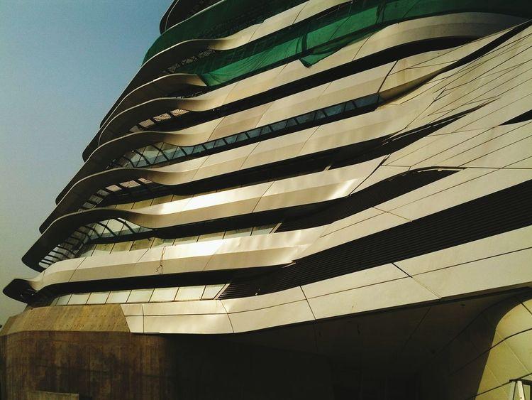 Zaha Hadid's Innovation Tower