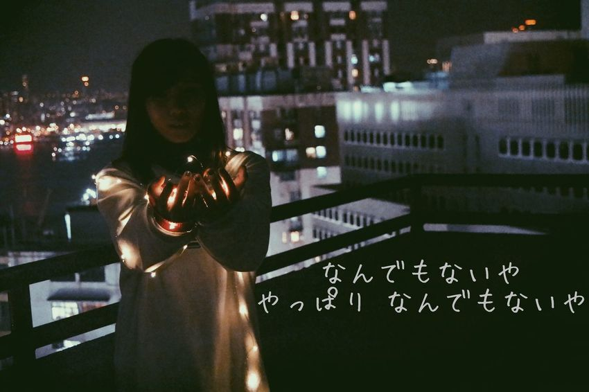 Your Name Japanese  Lifestyles Citylights Rooftop Illuminated Night Hk Vibe EyeEmNewHere