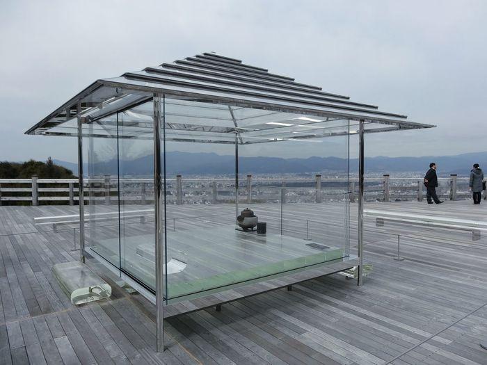 Joguntsuka Glass Kyoto Japan Chasitsu