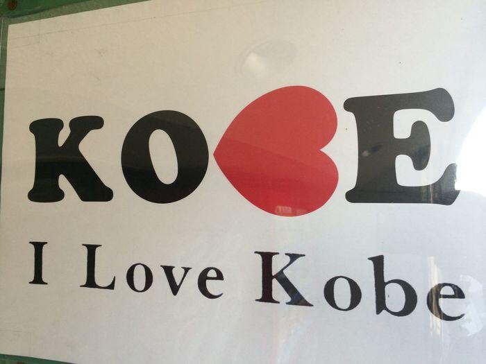 Kobesweets Kobe Food Bistrotcafedeparis