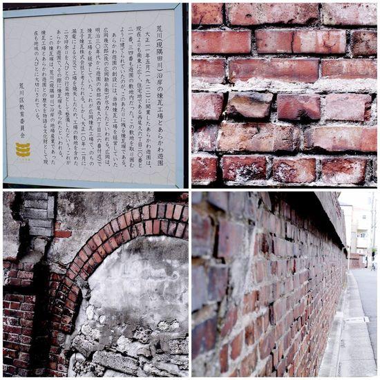 Arakawa-river Arakawa-yuen Amusementpark Bricks A Walk Hanging Out Streetphotography