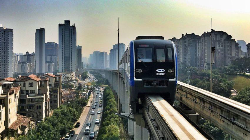 China Chongqing 重庆 City