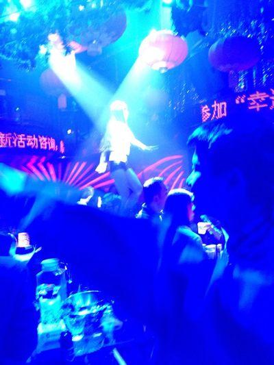 Do you like the night life 中国的夜场