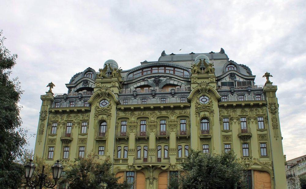 Archive 2015  City Tourism Photo Ukraine