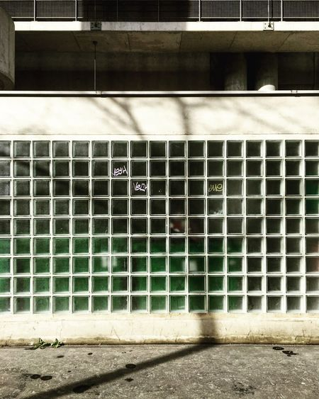 Minimalist Architecture Architecture Urban Geometry Architecture_collection Shadow Light And Shadow