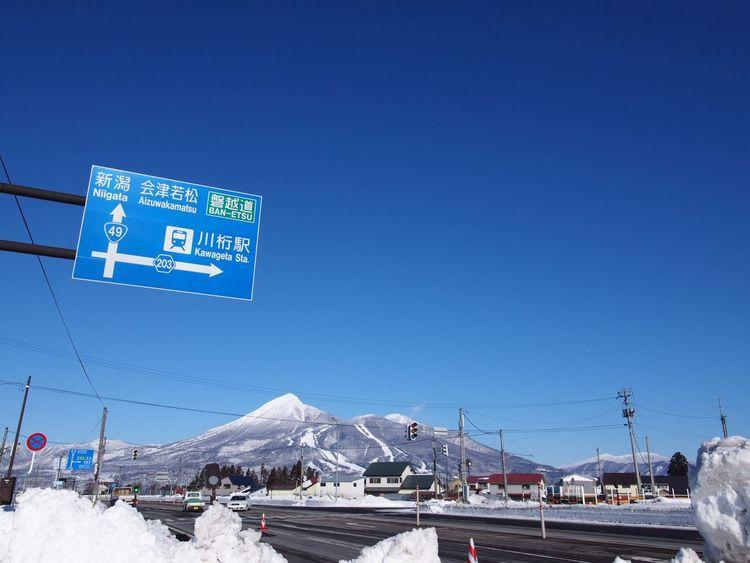 2018.01.13 #会津 #磐梯山  せっかく撮りに行ってるのに、どれをupするか決まらず(考えるのがメンドクサイだけ)、ちっともup出来ない日々を終わりにしたい… 磐梯山 会津