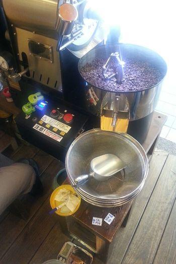Coffee Time Hi!