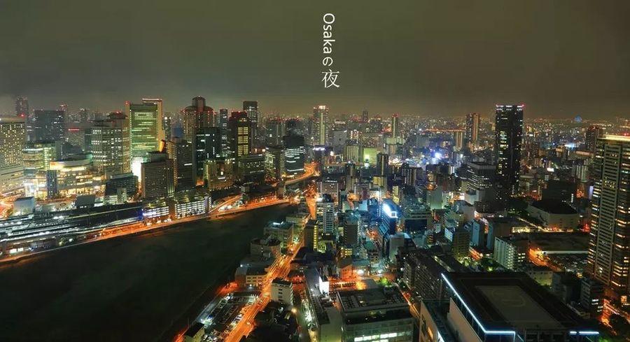 An amazing city. Osaka