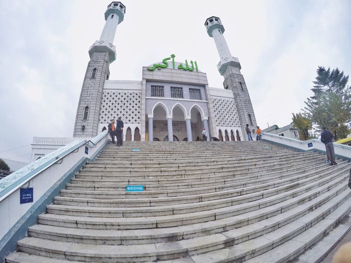 Mosque Korea Seoul SouthkoreaArchitecture Steps Staircase Steps And Staircases Built Structure Low Angle View Day Travel Destinations Outdoors Sky No People Beautifulmosque Koreanmosque
