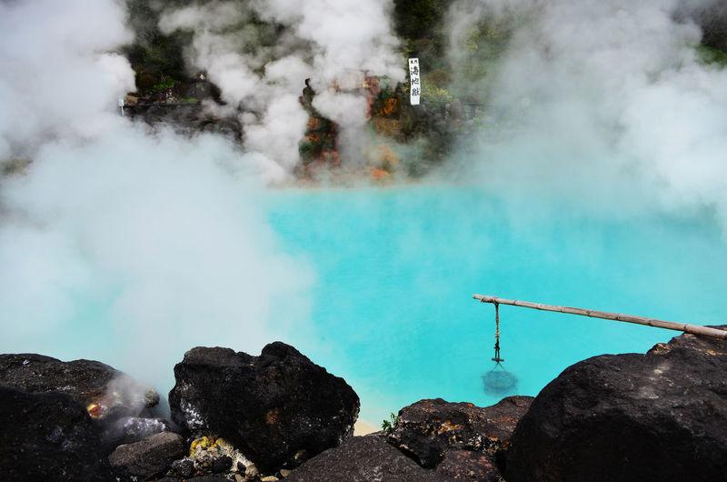 Smoke emitting from geyser