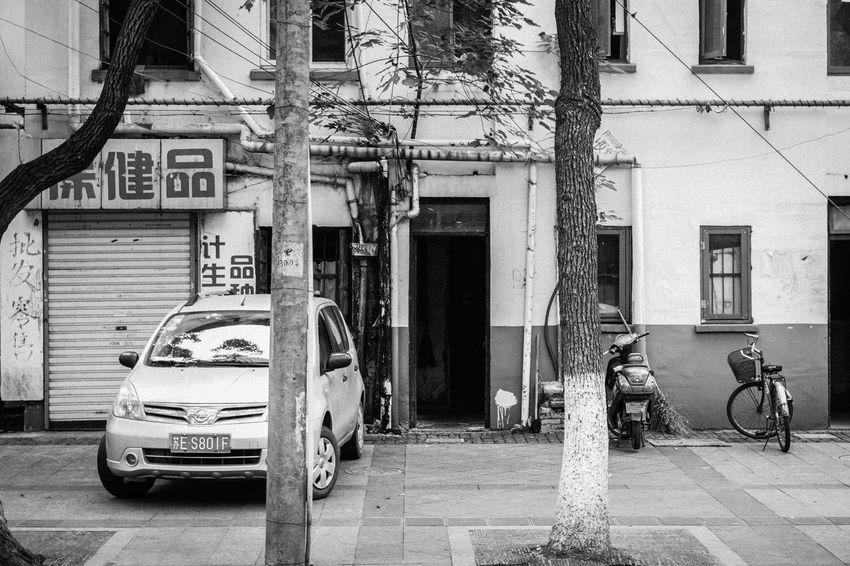 Black And White Streetphotography Suzhou, China