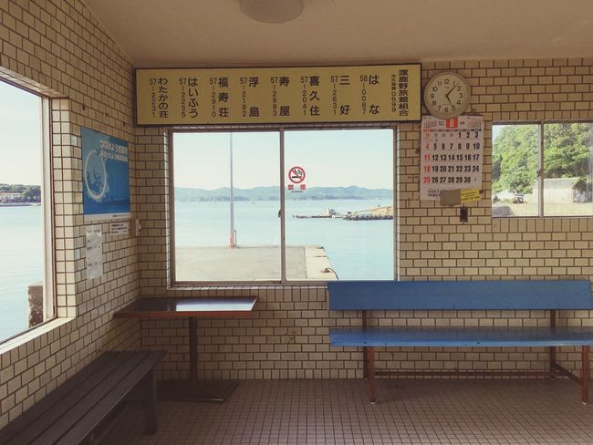 Ferry Landing Waiting for the Ship Bay Nice Day Clean Water Blue Bench Clock The Scenery That Tom Saw Tomの見た世界 Japan IPhoneography 渡船場 的矢湾 Evening Sky
