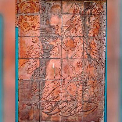 . میان عاشق و معشوق اگر باشد بیابانی درخت ارغوان روید به جای هر مغیلانی . . . . فرشته عشق انسان دانشگاه معرق صنایع_دستی سوره دانشگاه_سوره تایپوگرافی کاشی فیروزه بهشت . . . Angel Handicraft Typography Typographyinspired Angel Human Adam  Eve Olive Peace Saint SaintLaurent  Heaven