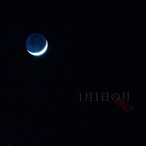 月 月_e_miray お月様 Crescent Moon 地球照 Earthshine
