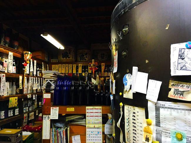 100年前以上昔から営業していて、昔は200種を超える日本酒を置いていたそう。ある日から、保存料や貯蔵のきくお酒から生酒にメインを切り替え、店内に置かれた甕には泡盛や焼酎も置いてある。おまけに、生酒を買う時はラベルをご主人が書いてくれる。オイラは、自分で描いてみた。😁 Sake Shop Liquor Store Liquor Chigasaki Kanagawa Sign Up Close Street Photography Streetphotography Street Photography SignSignEverywhereASign Japan