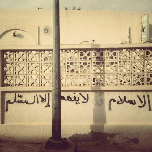 Graffeti Douz Tunisie Tunisia الإسلام فن لا يفهمه إلا المسلم ...ووقع شطب عبارة فن